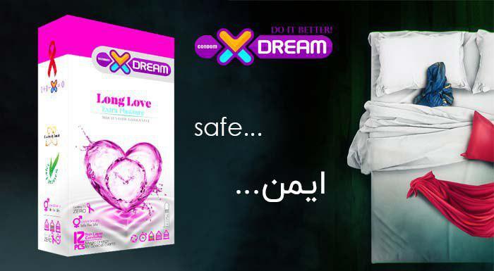 خرید کاندوم ایکس دریم